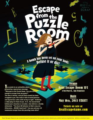 RER_201505_PuzzleRoom